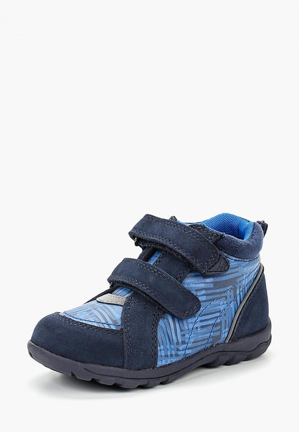 Ботинки Reima Reima RE883ABCAJG8 цена 2017