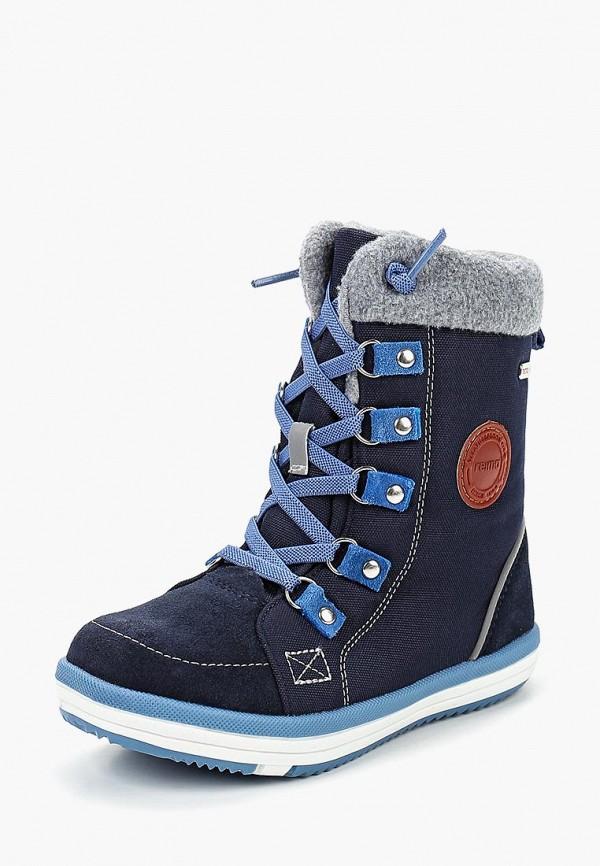 Купить Ботинки Reima, Freddo, RE883ABCAJJ1, синий, Осень-зима 2018/2019