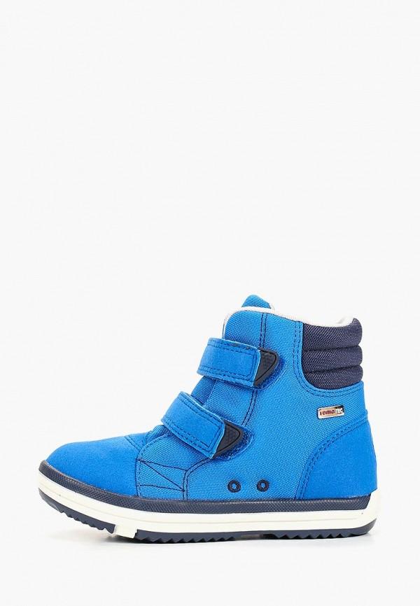 Ботинки Reima Reima RE883ABDTBB0 ботинки для мальчика reima черные