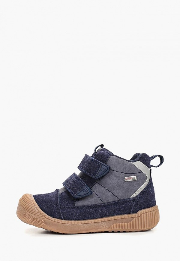 ботинки reima для мальчика, синие