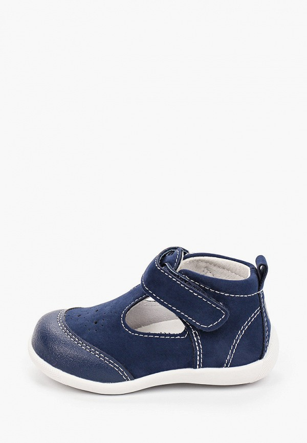 туфли reima для мальчика, синие