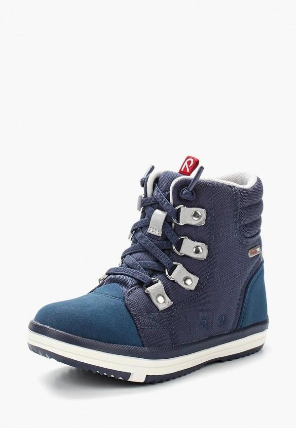 Ботинки Reima Reima RE883ABUPY99