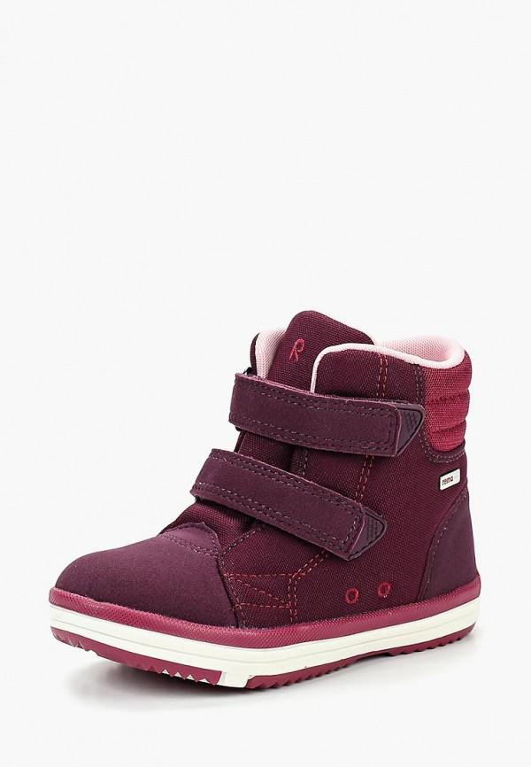 Ботинки Reima Reima RE883AGCAJG0 ботинки для мальчика reima черные