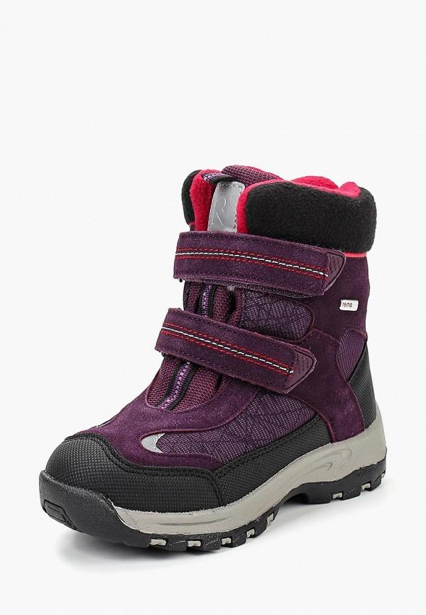 Ботинки Reima Reima RE883AGCAJH9 ботинки детские reima цвет красный 5693723410 размер 30