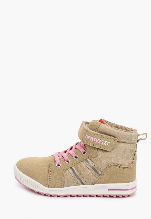 ботинки reima для девочки, бежевые