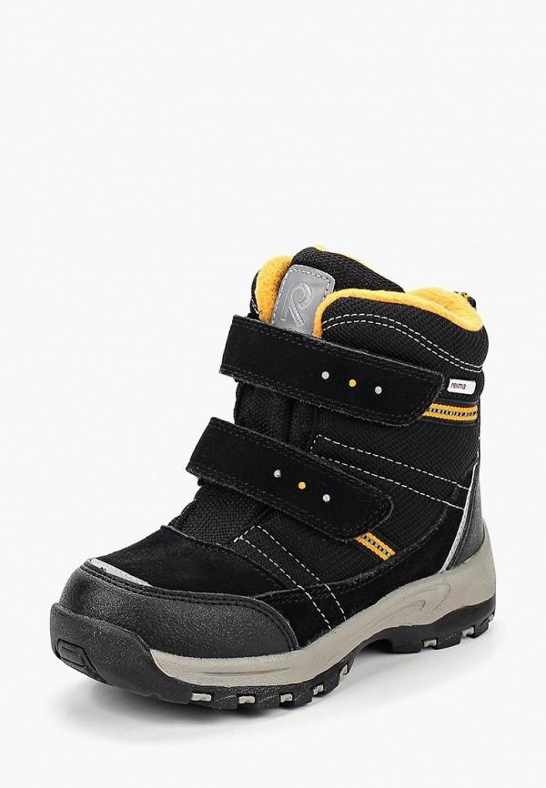 ботинки reima малыши, черные