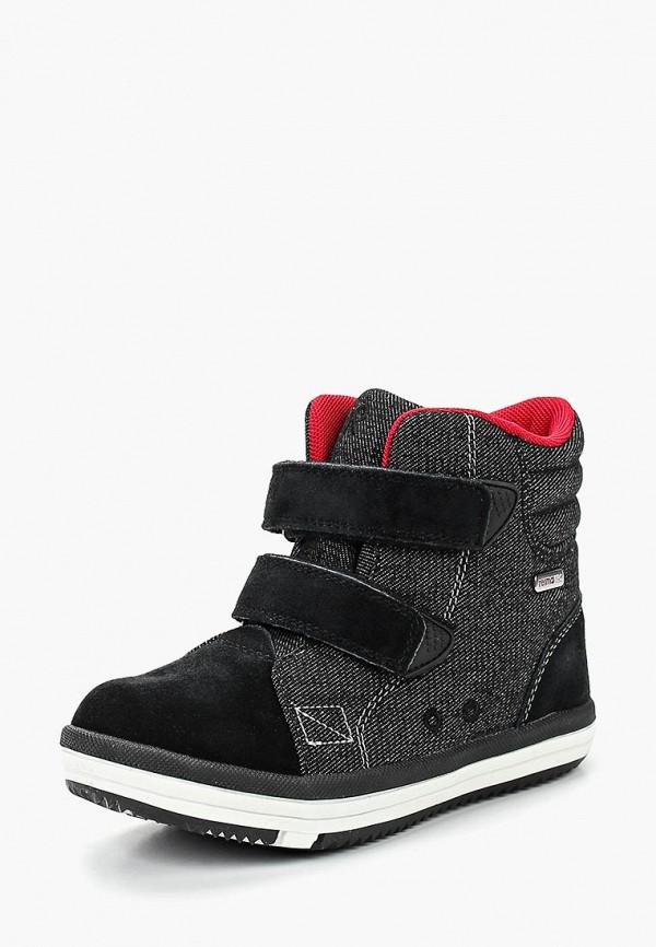 Купить Ботинки Reima, Patter Jeans, re883akcajf2, синий, Осень-зима 2018/2019