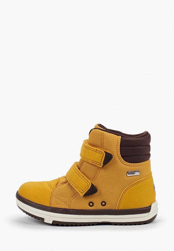цены на Ботинки Reima Reima RE883AKFYHY5  в интернет-магазинах