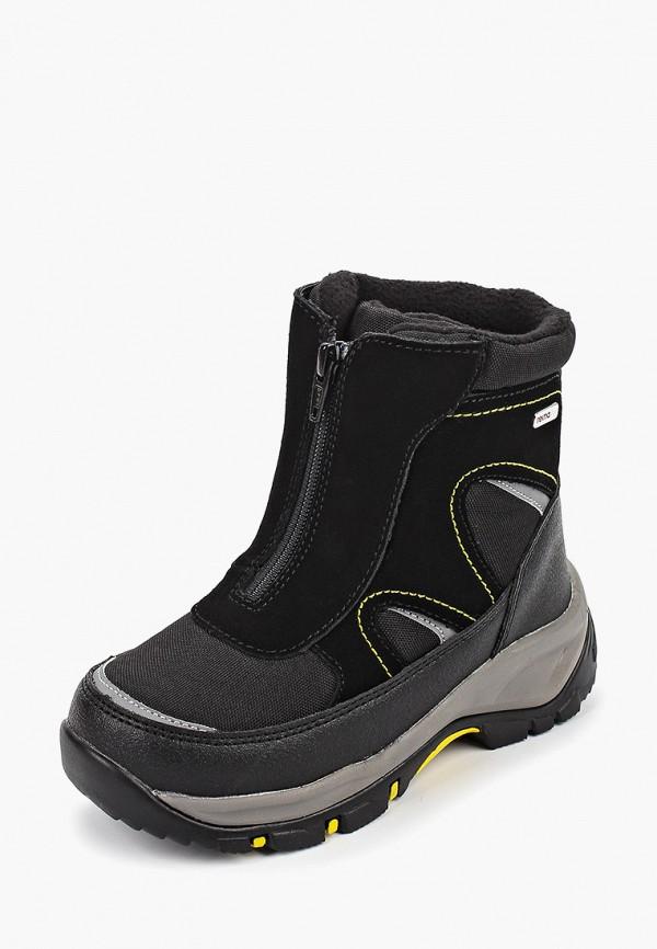 Ботинки для мальчика Reima 569394-9990 Фото 2
