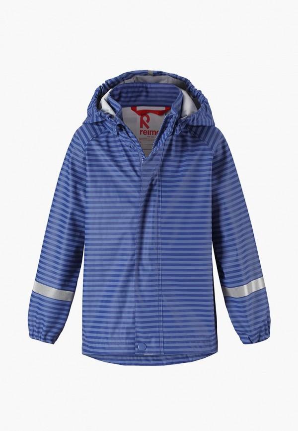 Куртка Reima Reima RE883EBDUZH5 куртка детская reima цвет синий 5215696710 размер 98
