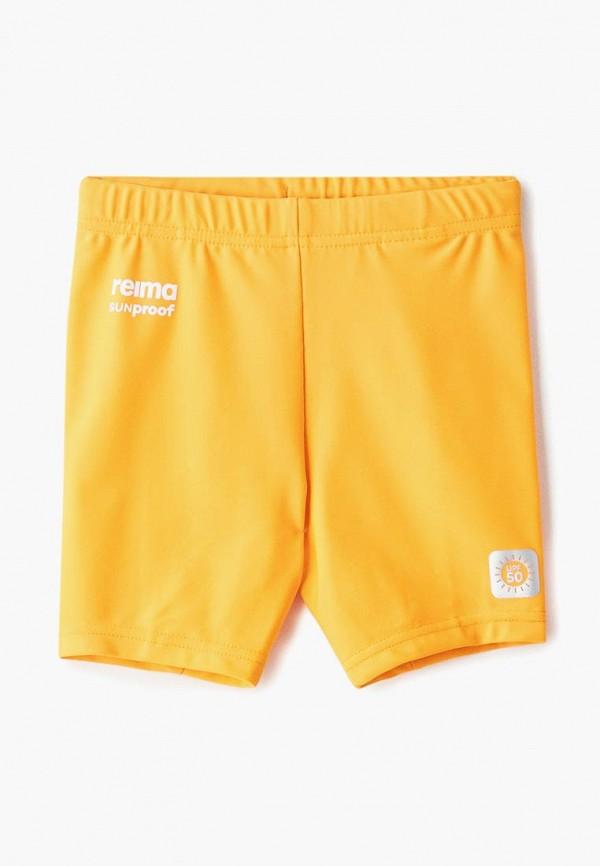 плавки reima для мальчика, желтые