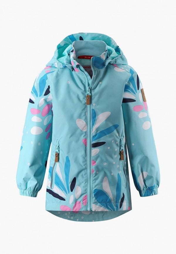 куртка reima для девочки, бирюзовая