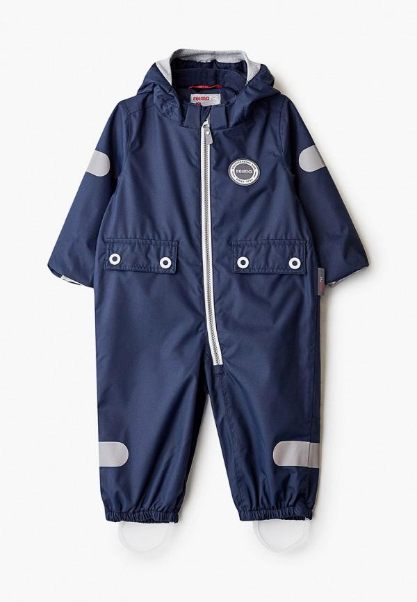комбинезоны и костюмы reima малыши, синие