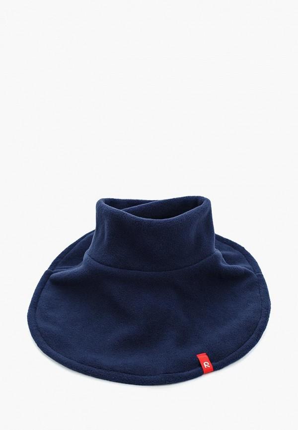воротник reima для мальчика, синий