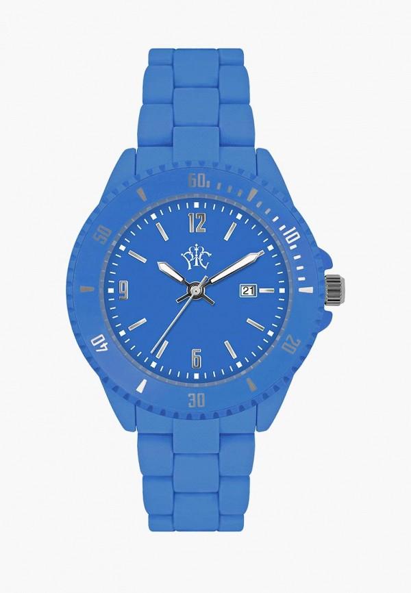 все цены на Часы РФС РФС RF001DUDKK44 онлайн