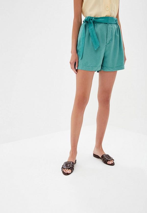 женские повседневные шорты rinascimento, бирюзовые