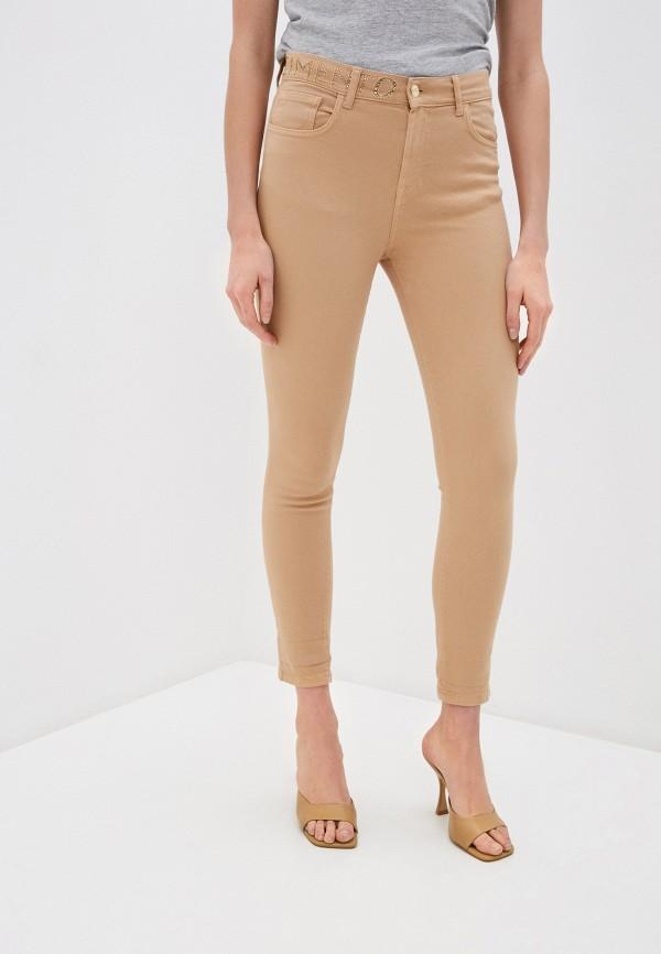 женские джинсы rinascimento, бежевые