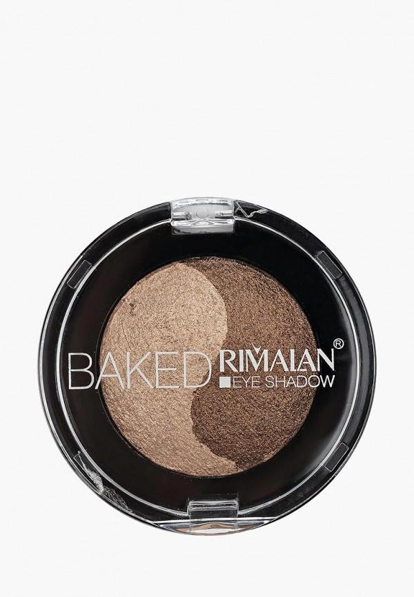 Тени для век Rimalan Rimalan RI037LWZYH66 набор для макияжа бровей rimalan rimalan ri037lwzyh70