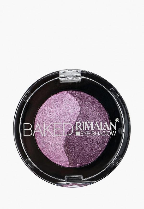тени для век rimalan, фиолетовый