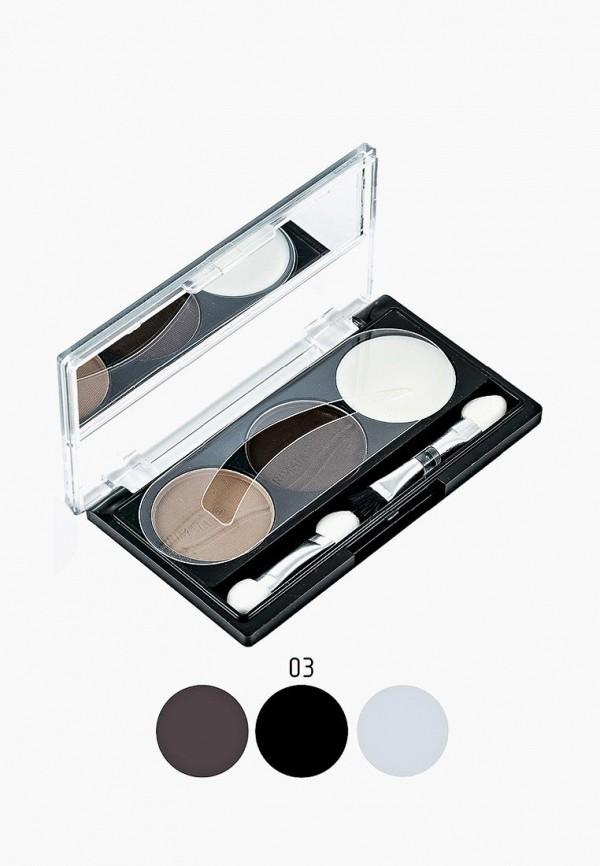 Набор для макияжа бровей Rimalan Rimalan RI037LWZYH72 набор для макияжа бровей rimalan rimalan ri037lwzyh70