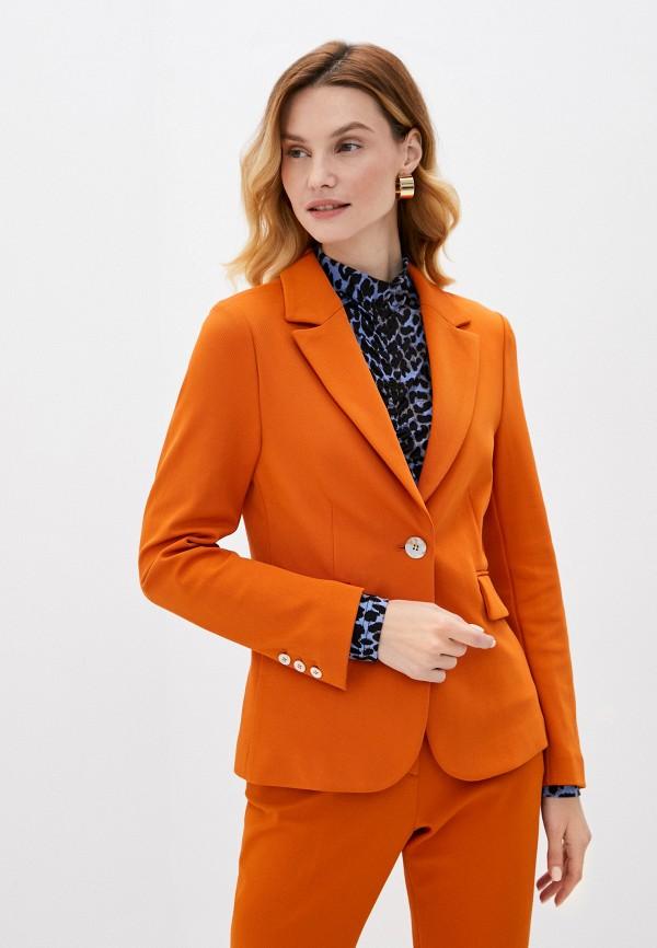 женский пиджак rich&royal, оранжевый