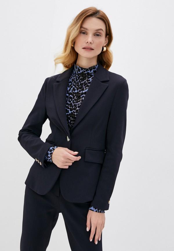 женский пиджак rich&royal, синий