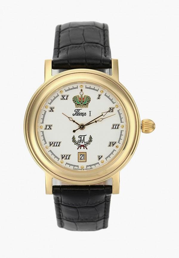 Часы Romanoff Romanoff RO003DMADWU2