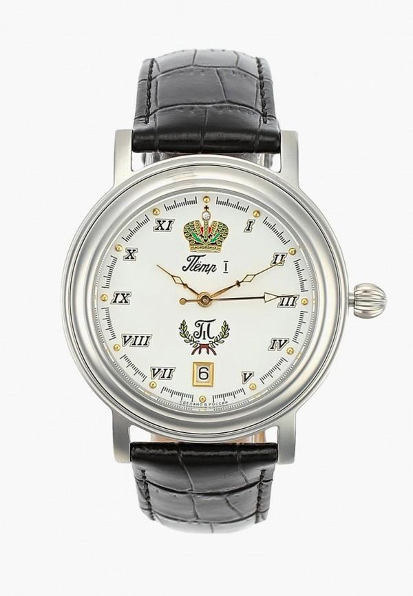 Купить Часы Romanoff, ro003dmaxop8, серебряный, Весна-лето 2019