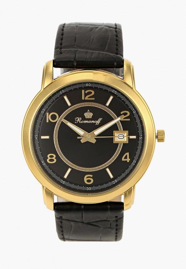 Купить Часы Romanoff, RO003DMCAVM1, черный, Осень-зима 2018/2019