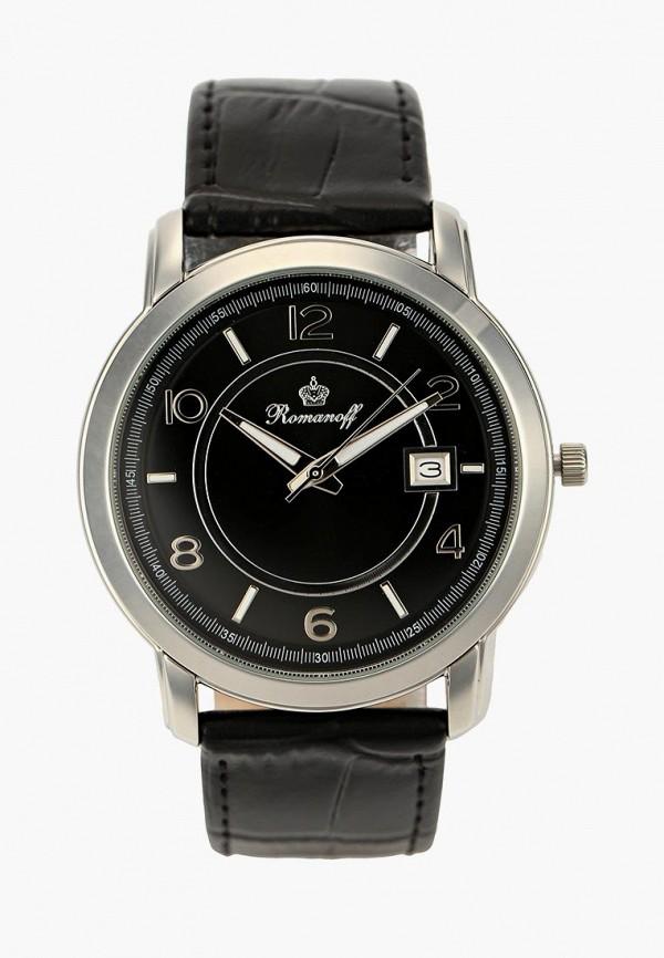 Купить Часы Romanoff, RO003DMCAVM5, черный, Осень-зима 2018/2019