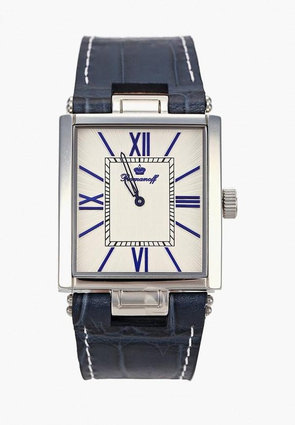 Купить Часы Romanoff, ro003dmcomc1, серебряный, Весна-лето 2019