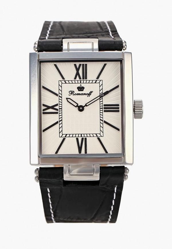 Купить Часы Romanoff, ro003dmcomc2, серебряный, Весна-лето 2019