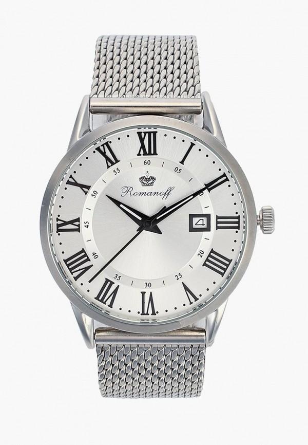 Купить Часы Romanoff, ro003dmdakw3, серебряный, Весна-лето 2019