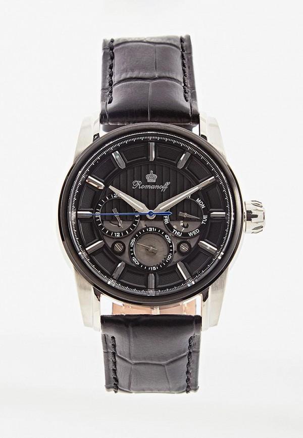 Часы Romanoff Romanoff RO003DMDQII1 цена