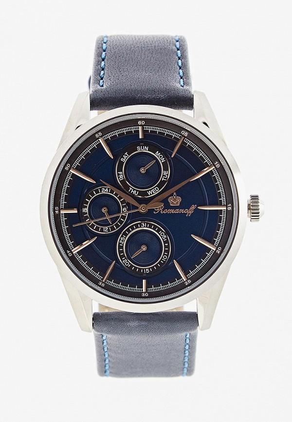 все цены на Часы Romanoff Romanoff RO003DMDQII6 онлайн
