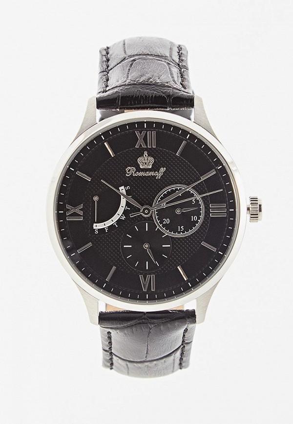 Купить Часы Romanoff, ro003dmdqij5, черный, Весна-лето 2019