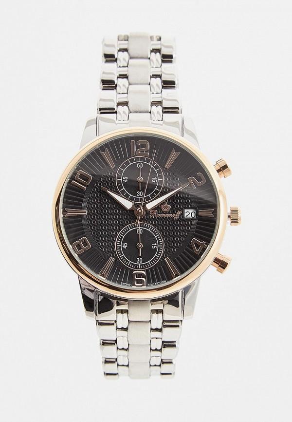 Часы Romanoff Romanoff RO003DMDVEM4 цена