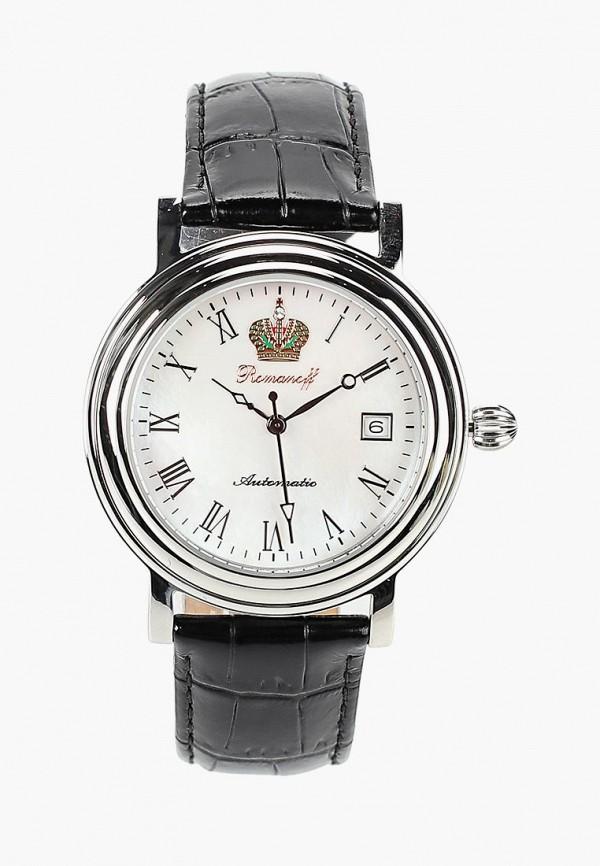 Купить Часы Romanoff, ro003dmew337, черный, Весна-лето 2019