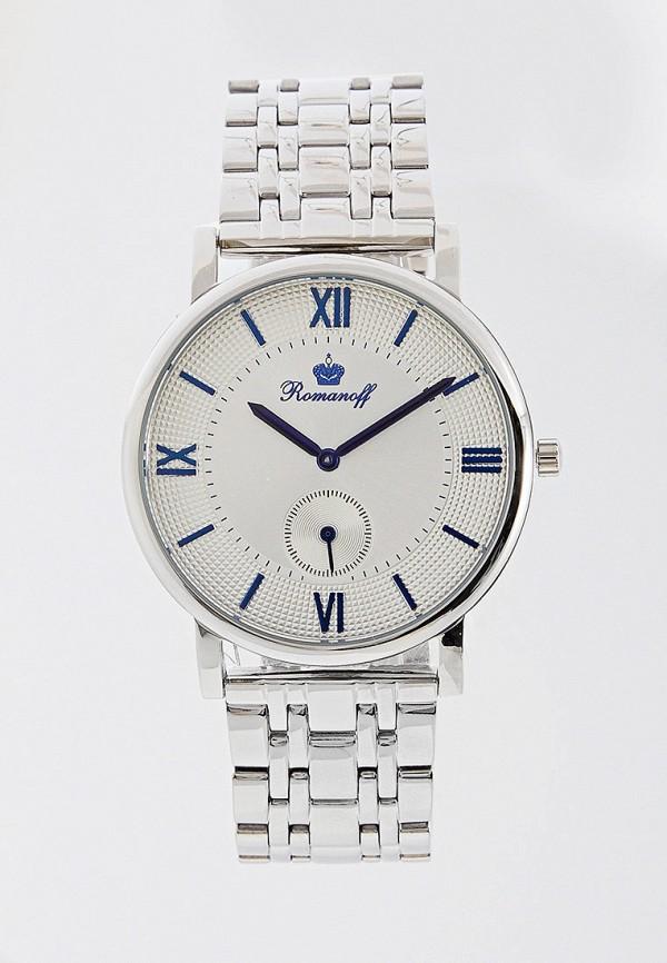 Часы Romanoff Romanoff RO003DMFTTC4 цена