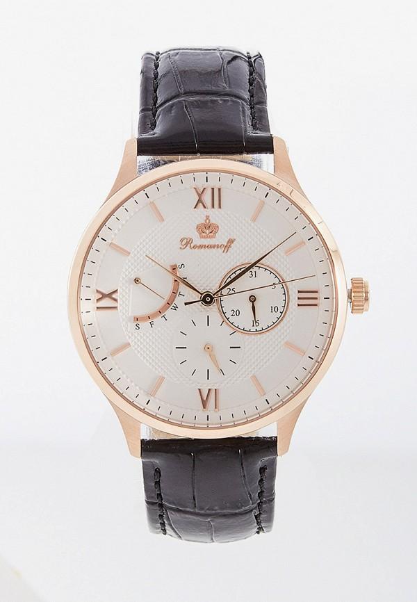 все цены на Часы Romanoff Romanoff RO003DMFTTC9 онлайн