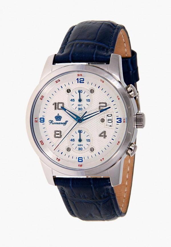 Купить Часы Romanoff, RO003DMINJ21, синий, Весна-лето 2018