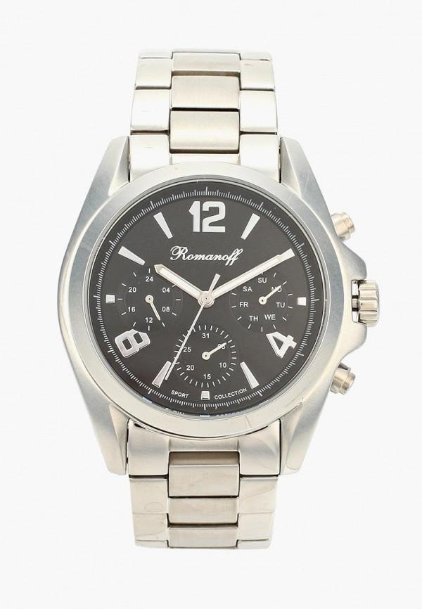 Купить Часы Romanoff, RO003DMLZR37, серебряный, Осень-зима 2018/2019