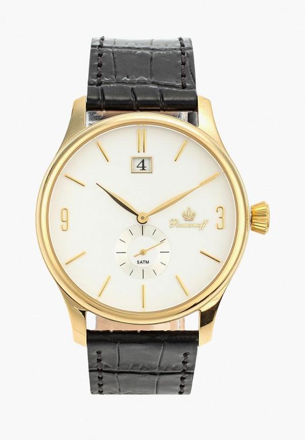 Купить Часы Romanoff, ro003dmlzr61, черный, Весна-лето 2019