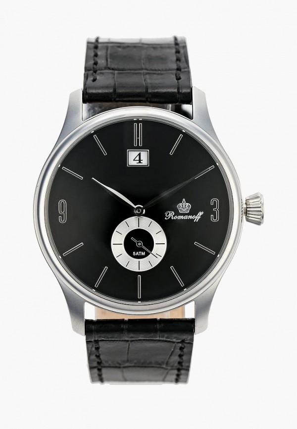 Часы Romanoff Romanoff RO003DMLZR65 romanoff 1921g3bl