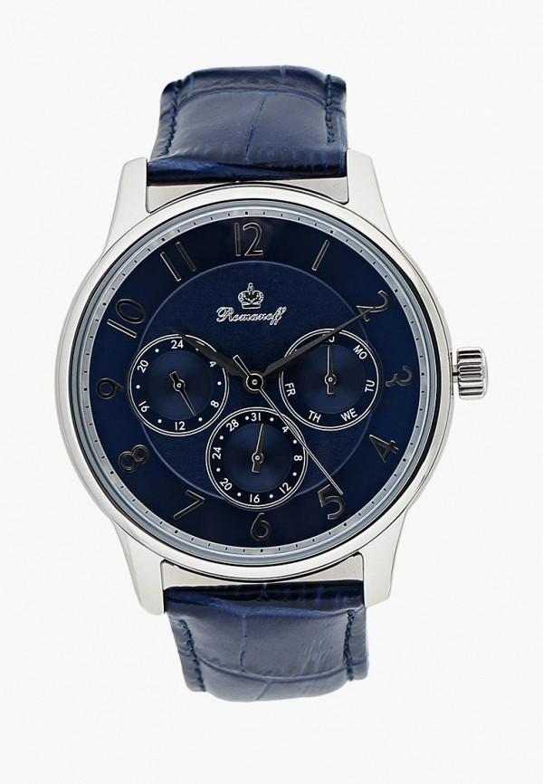 Часы Romanoff Romanoff RO003DMMVH34