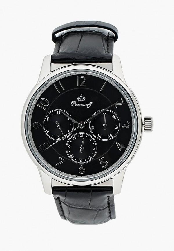Купить Часы Romanoff, RO003DMMVH35, черный, Весна-лето 2018