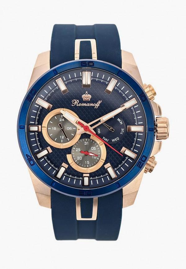 Часы Romanoff Romanoff RO003DMSBS31 часы romanoff romanoff ro003dwpna29