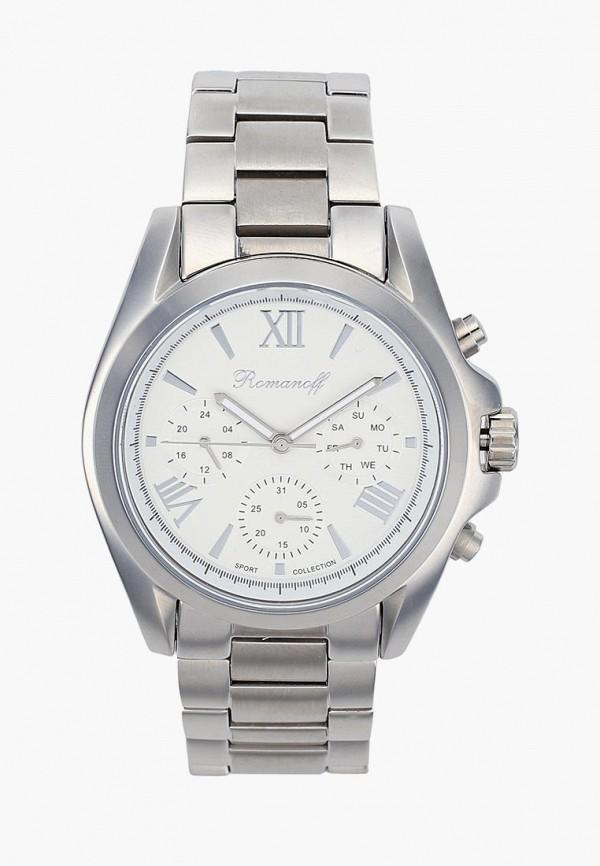 Купить Часы Romanoff, RO003DMWDL27, серебряный, Осень-зима 2018/2019