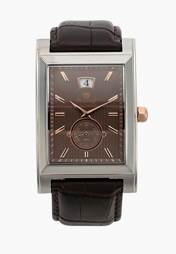 Купить Часы Romanoff, RO003DMWDL29, коричневый, Осень-зима 2018/2019
