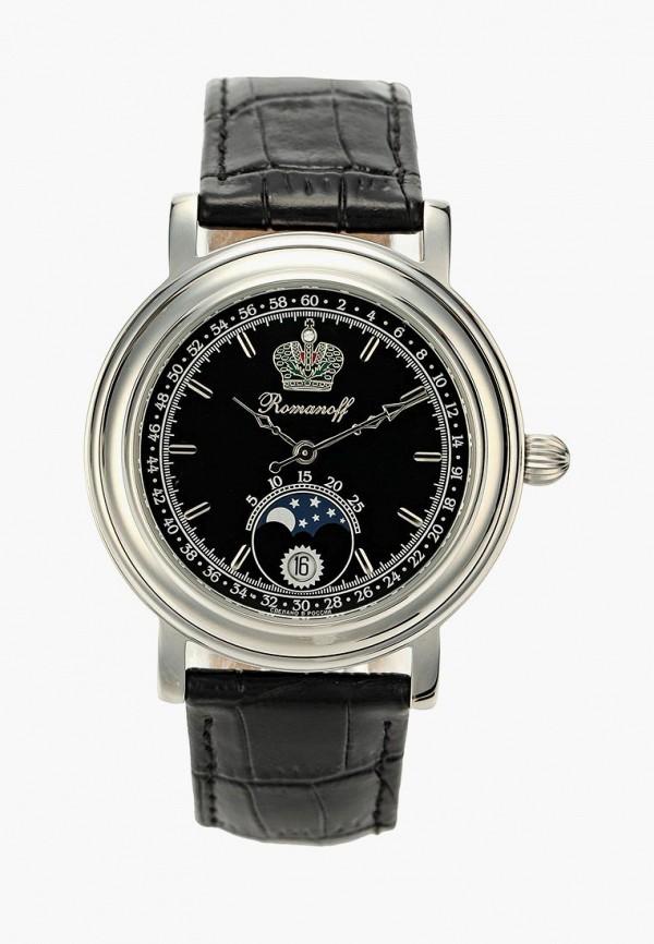 Купить Часы Romanoff, RO003DMXBQ63, черный, Осень-зима 2018/2019